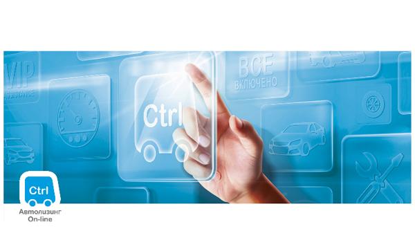 Лизинг или кредит: как выгоднее приобретать новый автомобиль