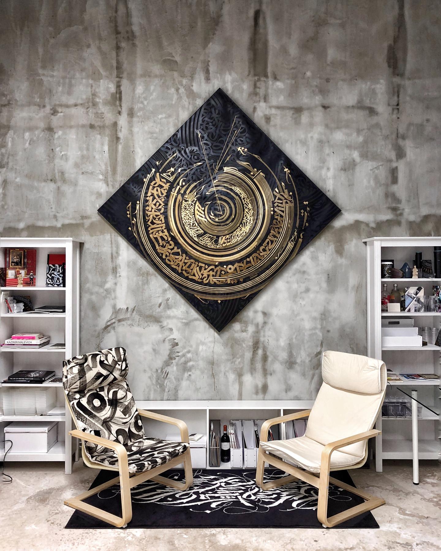Работа Покраса Лампаса для IKEA