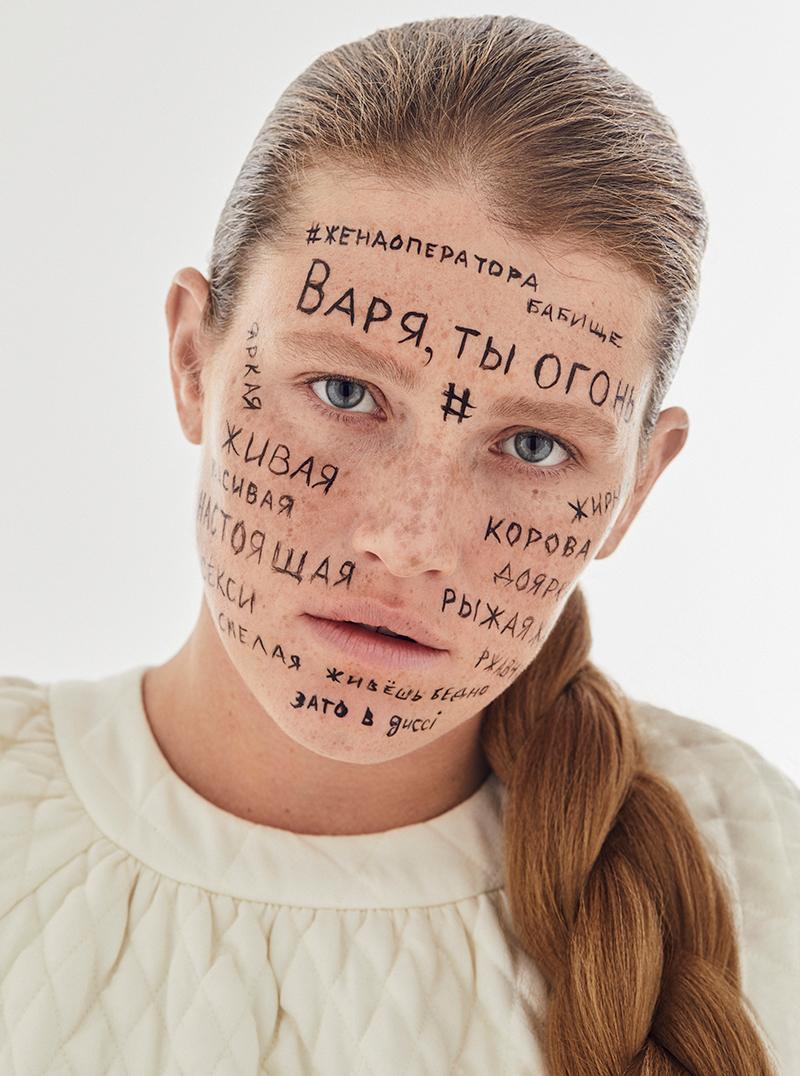 Фото: Ольга Тупоногова-Волкова