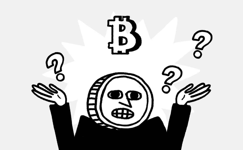 Что будет с курсом биткоины после нового максимума.  Три мысли :: РБК.Крипто