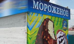 В Воронеже автобус врезался в киоск с мороженым