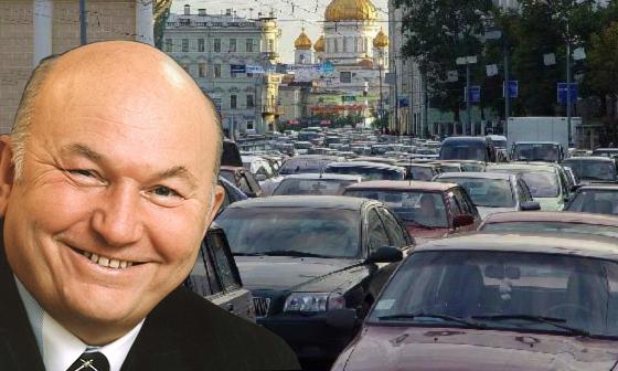 Ю. Лужков предложил оставить мигалки на машинах президента, премьера и патриарха