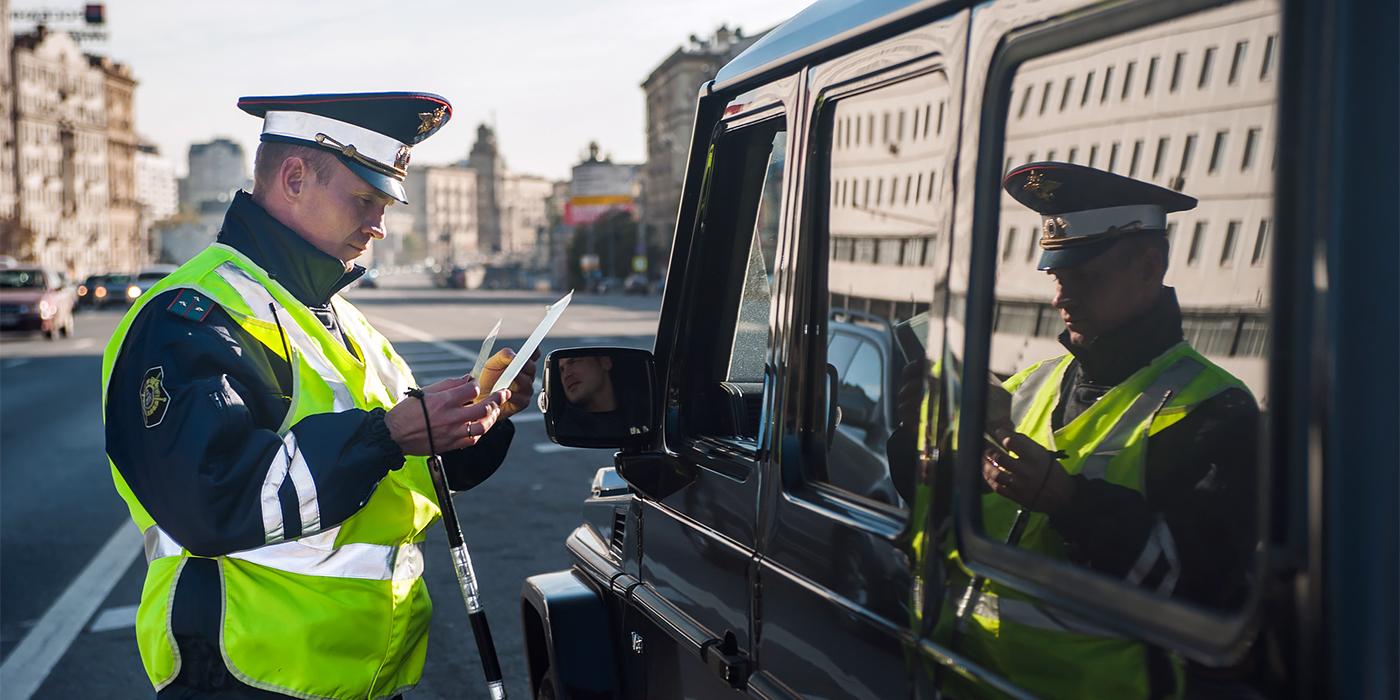 Тест: что вы знаете о штрафах за нарушения ПДД