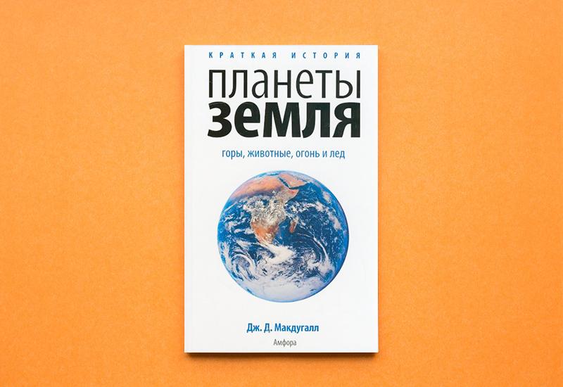 Издательство Амфора, 2001 г.
