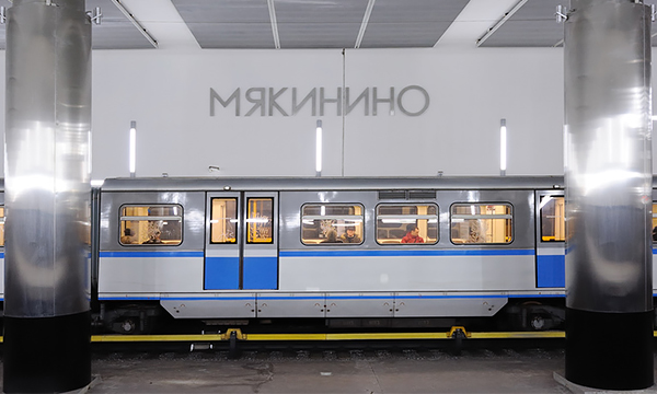 Станцию метро «Мякинино» закроют за два дня до начала Московского автосалона