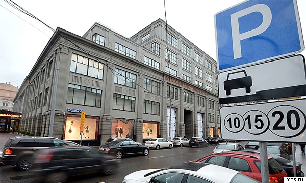 Правду о московских парковках раскрыли в канун выборов