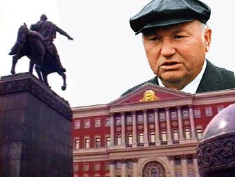 Ознакомившись с обстановкой в области сервиса, Лужков решил всё запретить.