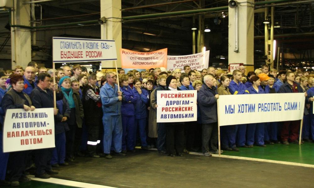 ГАЗ распустит работников на новогодние каникулы до 24 января