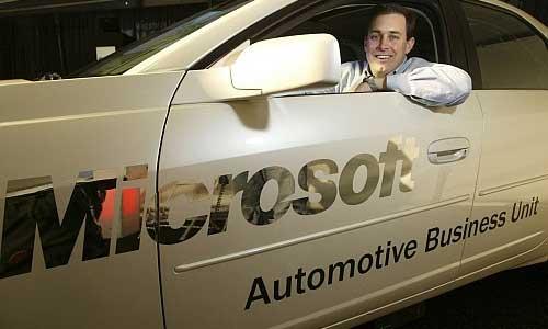 Fiat и Microsoft представят в Женеве первый совместный продукт