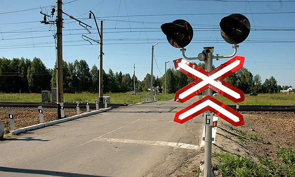 В Подмосковье появятся платные железнодорожные переезды