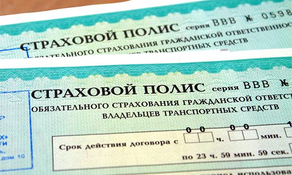 Правительство поручило сформировать свободный тариф ОСАГО