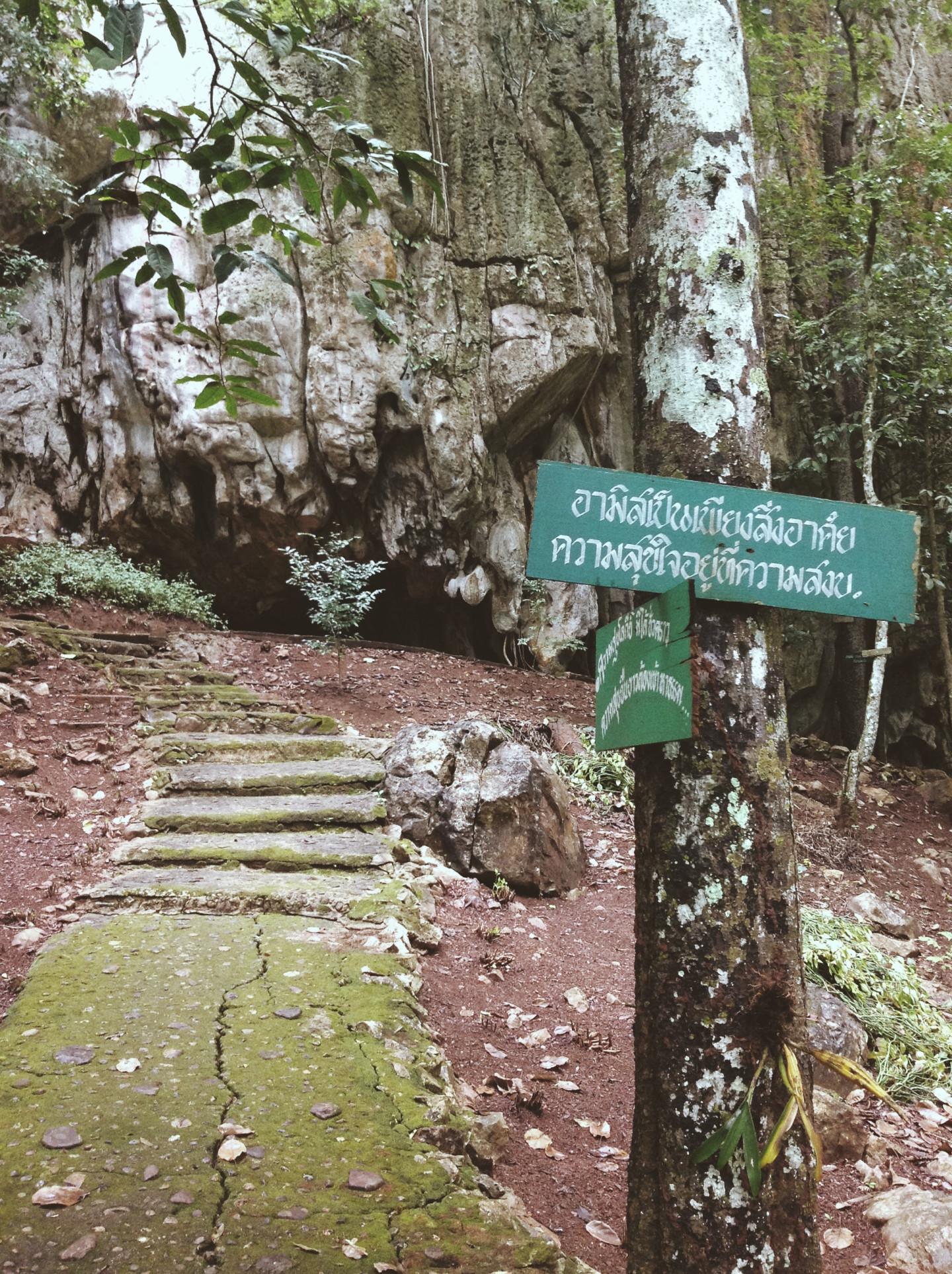 Территория монастыря Ват Там Вуа