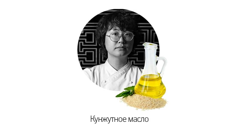 Лия Но (Elements by Edward Kwon)
