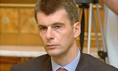 Глава группы ОНЭКСИМ Михаил Прохоров