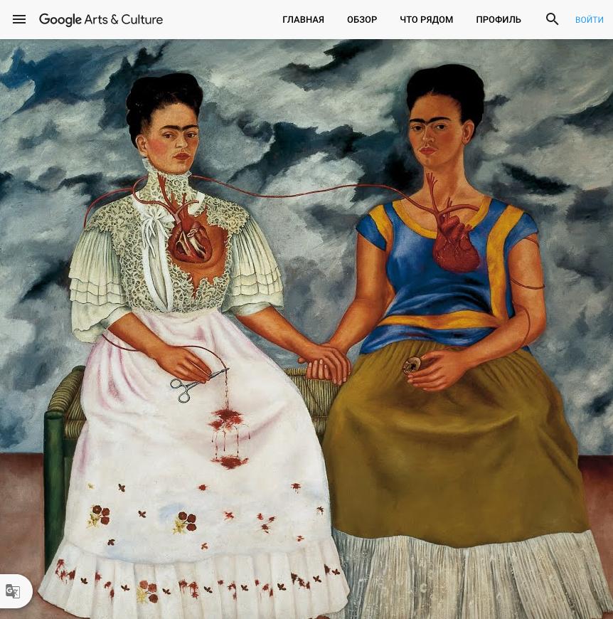 Фото: artsandculture.google.com