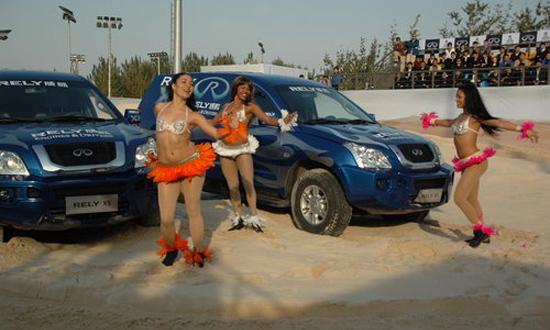 Chery подготовила внедорожник Rely X5 для ралли Дакар-2010