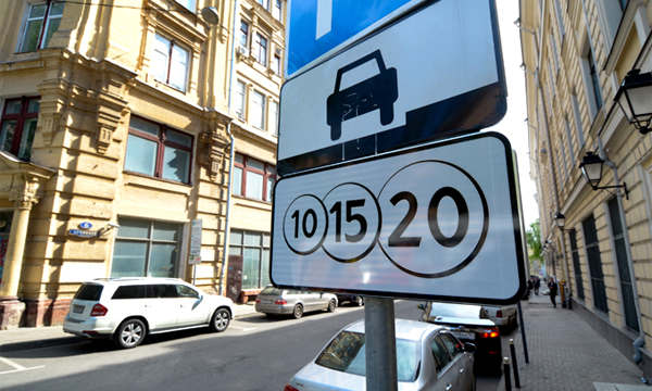 В Москве появились парковки стоимостью 1000 рублей в час