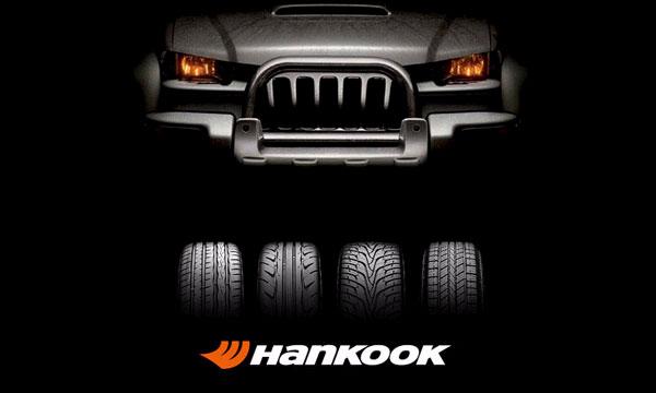 Hankook построит свой европейский завод в Венгрии