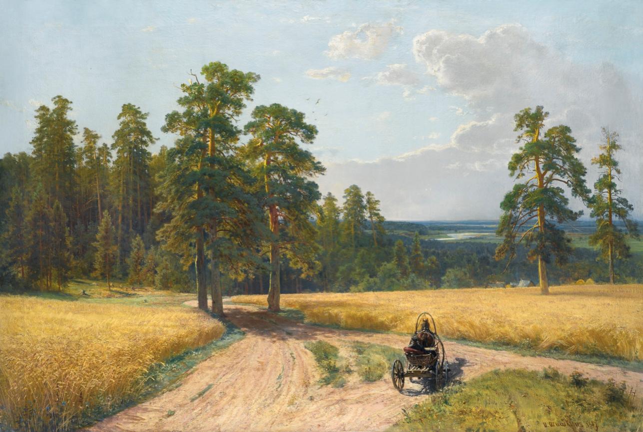 Иван Шишкин. «На опушке соснового леса», 1897 г.