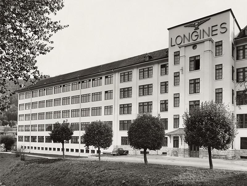 Фабрика, 1950