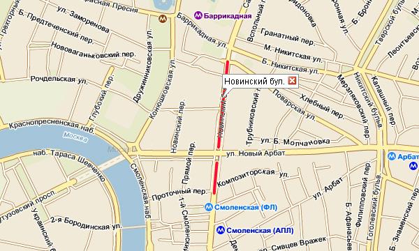 Новинский бульвар в Москве будет перекрыт 2 ноября