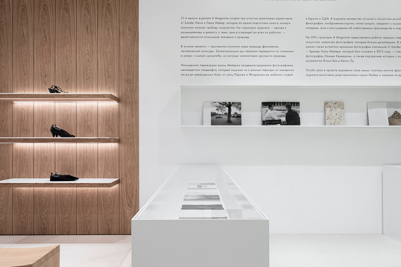 Инсталляция Jil Sander в ЦУМе, приуроченная к выходу A Magazine под руководством Люка и Люси Мейер