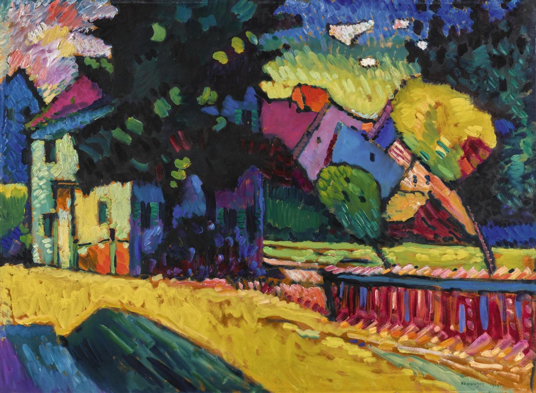 «Мурнау. Пейзаж с зеленым домом»