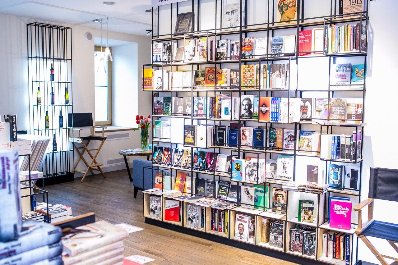 Книжный Pioner Bookstore