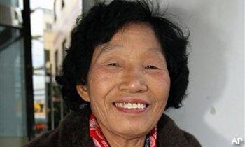 68-летняя Чха Са Сун достигла своей цели с 950-й попытки