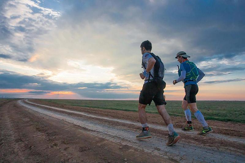 Фото: elton-ultra-trail.com