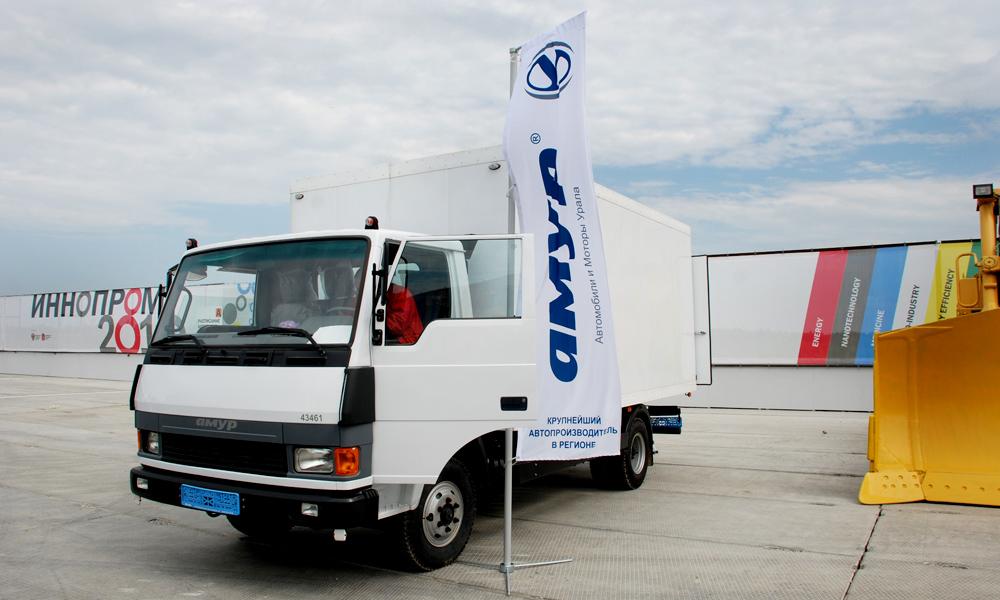 АМУР Иннопром 2010, экспозиция техники – автолавка на базе ТАТА