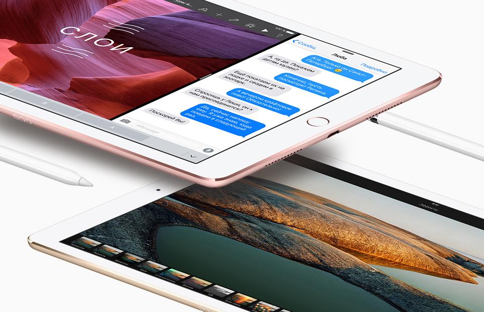 Обзор iPad Pro 9.7: лучший планшет в истории