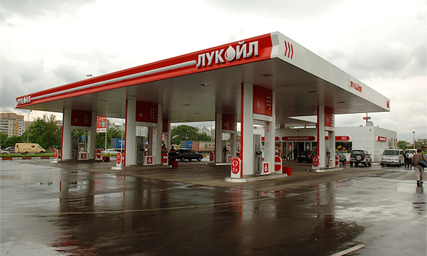 «ЛУКойл» распродает сети АЗС в Восточной Европе