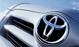 Прибыль Toyota упала на 99%