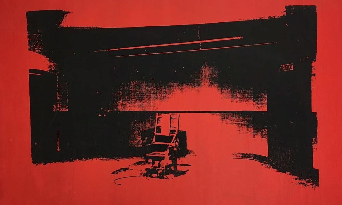 Энди Уорхол. «Маленький электрический стул»