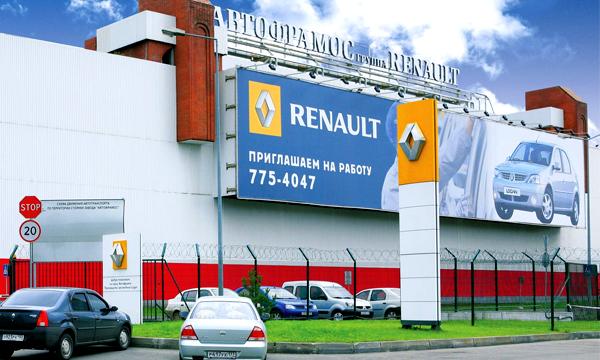 На заводе Renault в Москве произошло возгорание