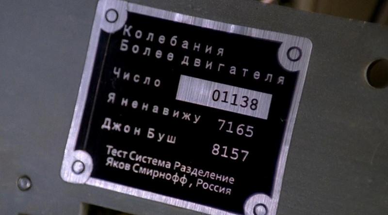 Кадр из сериала«Чак»