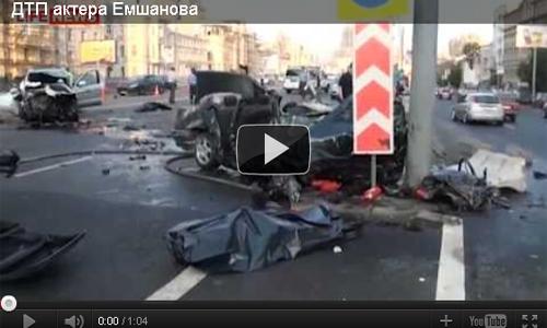 Смерть в объективе: видео аварии на Садовом кольце