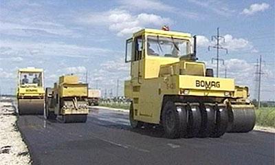 На ремонт автодороги  потратили немного больше