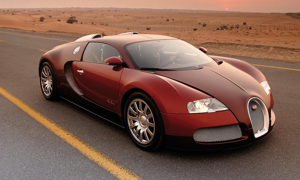 Bugatti Veyron больше нельзя купить