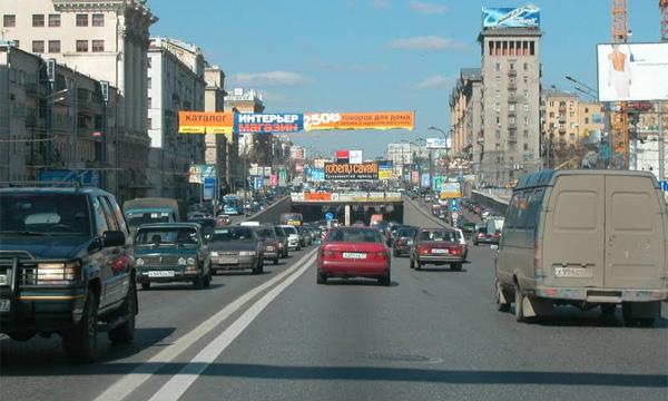 В Москве начали выдавать номерные знаки серии 197