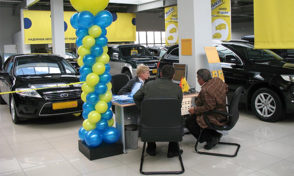 Налоговики простят 250 000 рублей каждому, кто продаст автомобиль
