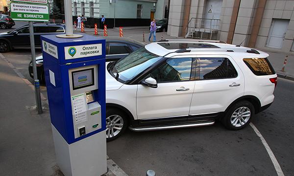 В Москве произошел сбой в системе оплаты парковки