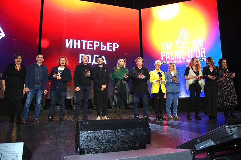 Участники первогоФорума лидеров фуд-индустрии