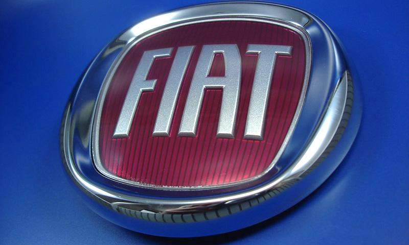 Fiat строит второй завод в Бразилии