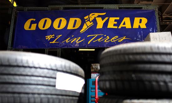 Goodyear объявляет о назначении нового генерального директора