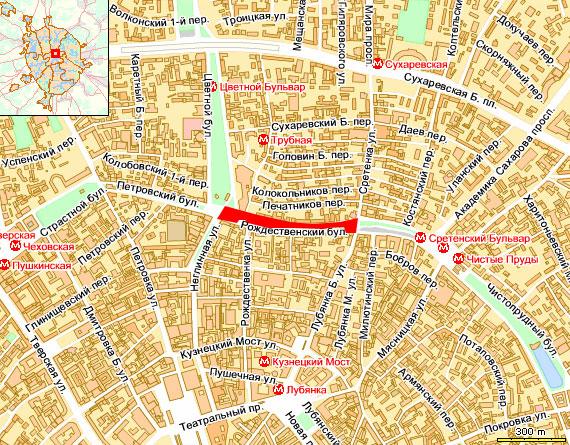 Рождественский бульвар – от площади Сретенские Ворота до Трубной площади