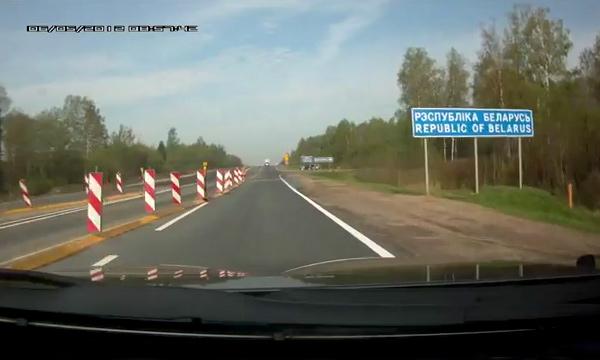 Москва-Киев-Москва. Майские каникулы автомобильного туриста