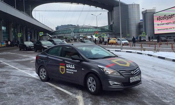 В аэропорту «Шереметьево» появились парконы
