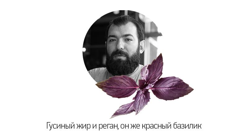 Тахир Холикбердиев, ресторатор («Южане»)